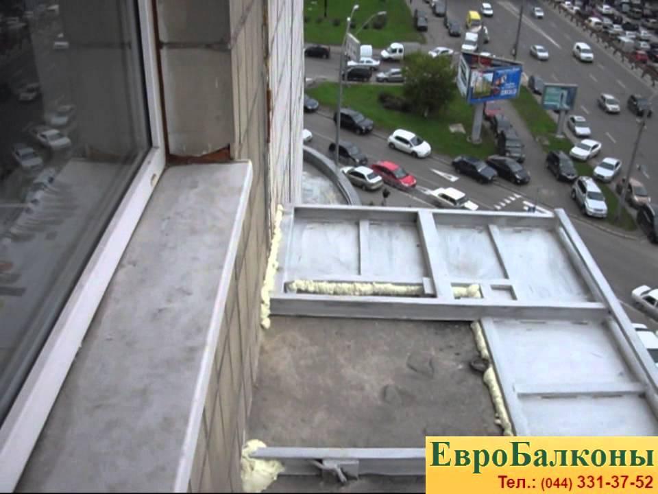 Расширение балкона по плите - велосервис, продажа, ремонт ве.