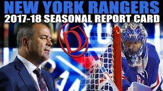 New York Rangers Seasonal Report Card (2017-18)