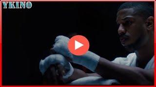 🎥 Крид 2 — Русский трейлер (2019)
