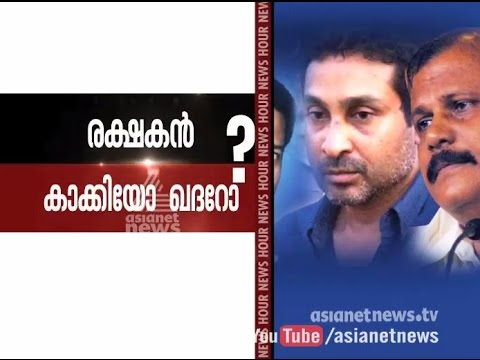 Who is protecting controversial businessman Nizam | News Hour 5th MArch 2015