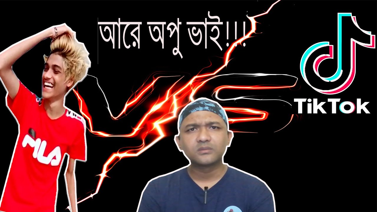 Tiktok Vs Opu Vai । Roast । Bad Guy । 2020
