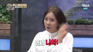 배우 홍여진, 유방암 투병 중 남자친구에게 버림받다?!_채널A_구원의 밥상 16회