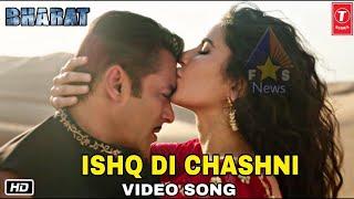 Ishqe Di Chashni | Full Video Song | Vishal,Shekhar ft.Abhijeet Srivastava Salman Khan,Katrina Kaif