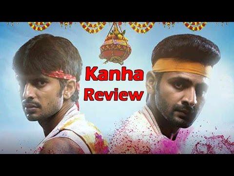 Kanha | Full Movie Review | Vaibbhav...