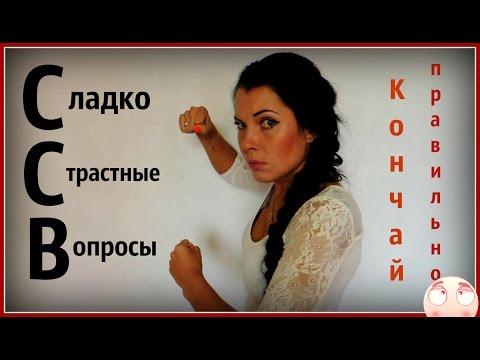 Проститутки Симферополя