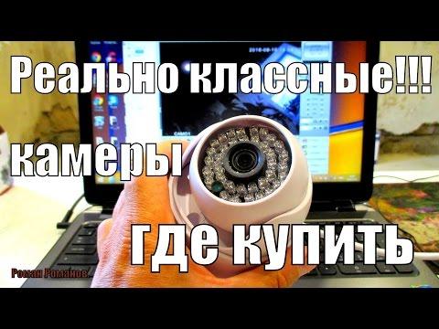 Видеонаблюдение. Системы видеонаблюдения. Скрытое