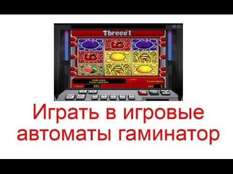 Игровой автомат черт