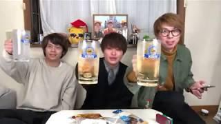 お酒飲みながら生放送新年会!!