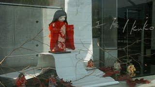 秋人形 - 橋姫創作人形展 2001年11月1日~11日 倉敷工房 Ikuko 人形 : ...