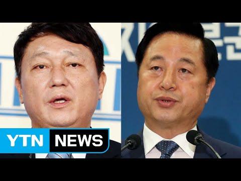 최재성·김두관 출마...여당 당권 경쟁 '고조' / YTN