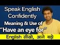 Have an eye for - Meaning & Use through Hindi | Speak English Confidently & Fluently | Awal