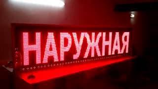Изготовление рекламы, оформление магазинов, купить вывеску Новороссийск Геленджик Анапа LED Реклама(www.юг23.рф -- РПК