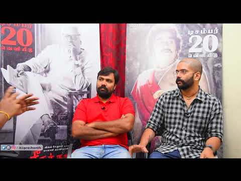 """ Drama doesnt have cuts, same with Seethakathi "" Open heart with director and music director!"