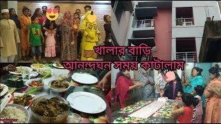 খালার বাসায় দাওয়াত খেতে গিয়ে খালারা কি সারপ্রাইজ দিল ||  Hotel castle salam Khulna || Bangla vlog