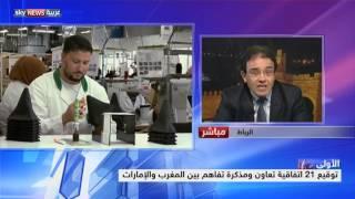 المغرب والإمارات تعززان تعاونهما الأمني و الاقتصادي