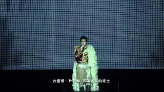 《周杰倫2010超時代演唱會》07 威廉古堡HD