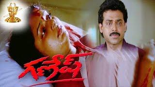 Venkatesh Best Scene From Ganesh Telugu Full Movie HD | Chandra Mohan | Suresh Production
