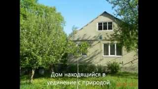 Дом в г. Горячий Ключ Краснодарского края.wmv(, 2012-10-03T13:09:06.000Z)