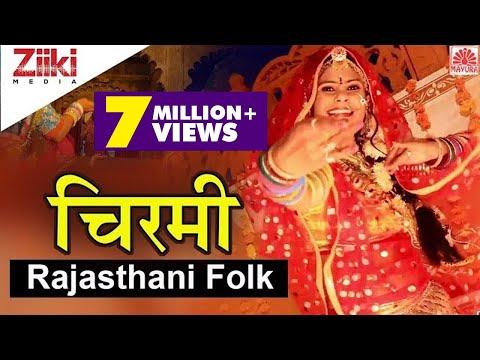 Chirmi | चिरमी | Rajasthani Lokgeet | Arpita Bovde | Rajasthani Song | Spice DailyShots