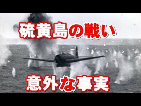 海外の反応ビックリ!!硫黄島の戦いに意外な事実!!米軍を戦慄させた名将の壮絶な人生とは!!驚き