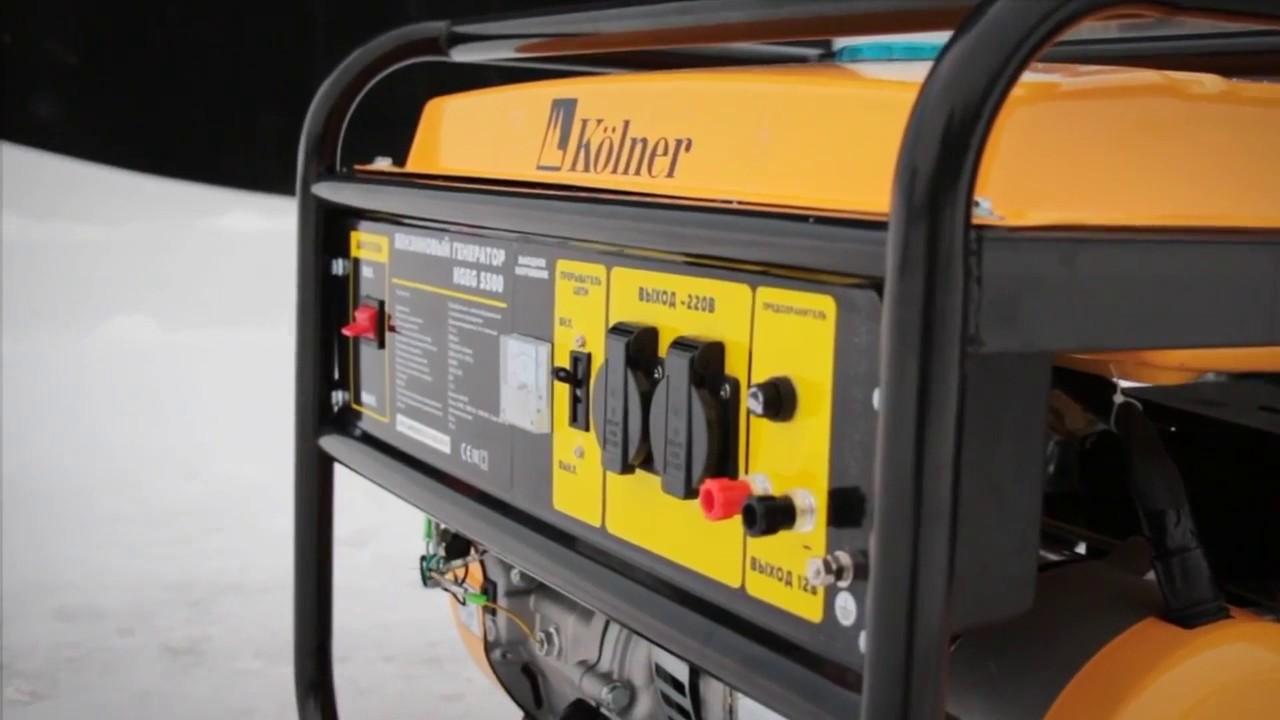 Генератор бензиновый kolner kgeg 3000e тигельный сварочный аппарат