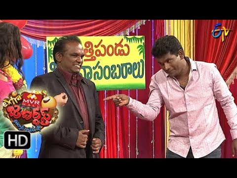 Chammak Chandra Performance | Extra Jabardasth | 22nd September 2017| ETV  Telugu