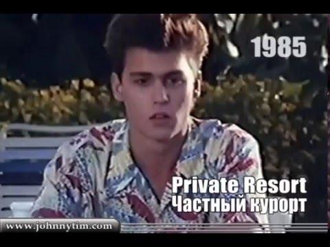 Джонни Депп - все фильмы с его участием по 2011 год