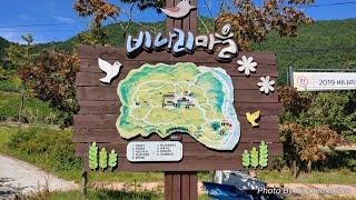 [경북농촌체험관광sns…