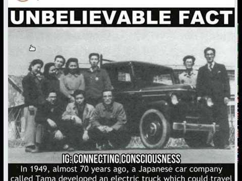 Facebook Propaganda 1:Tama Electric Truck of 1949 - YouTube
