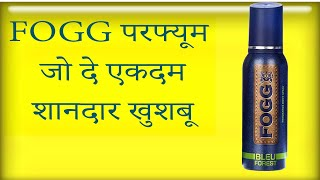 fogg bleu forest deo for men review in hindi