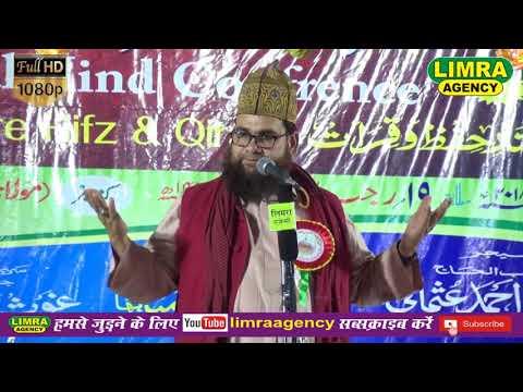 Sayyad Salman Ashraf 6 April 2018 Jugdishpur Amethi HD India