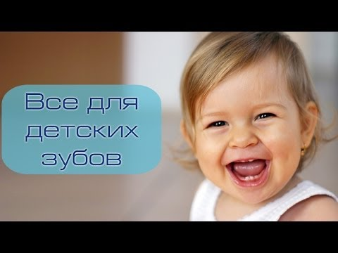 Последовательность прорезывания зубов у детей (11 фото