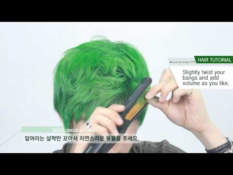 [English subtitles][Korean hair] Unique Hair Styling for Men