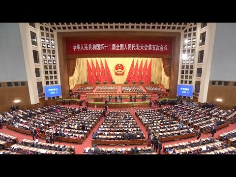 China's National Legislature Opens Annual Session