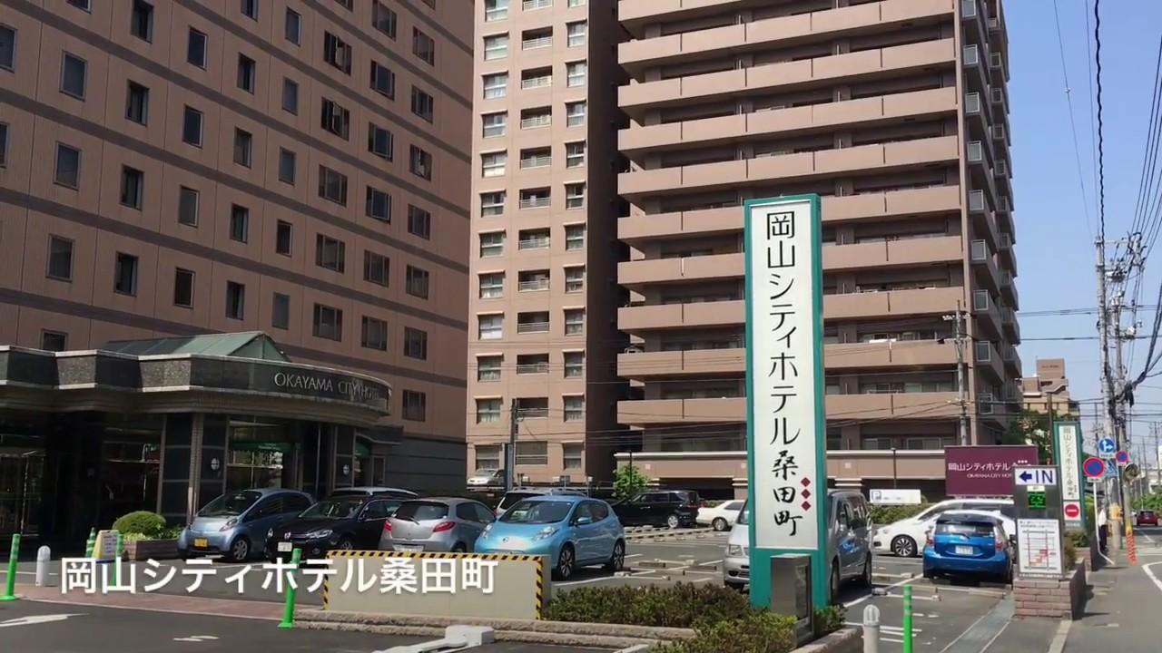 岡山シティホテル桑田町に宿泊しました - YouTube