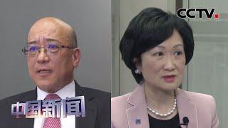 [中国新闻] 香港各界支持涉港国安立法   CCTV中文国际
