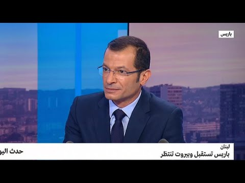 لبنان : باريس تستقبل وبيروت تنتظر  - نشر قبل 7 ساعة