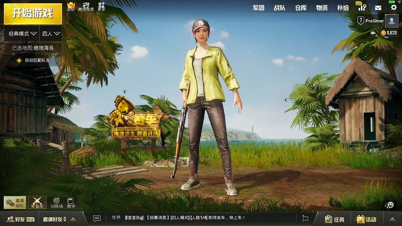 PUBG MOBILE - SANHOK MAP | Version-0.8.6 (Chinese)