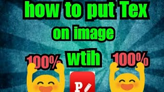 How to use phonto to put//TeX// words on image//pictures//