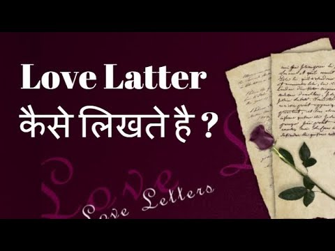 Girlfriend Ya Boyfriend Ko Love Letters Kese Likhe | Love Tips In Hindi