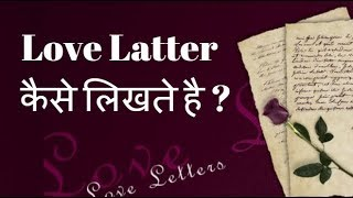 Hindi in Write love letter a