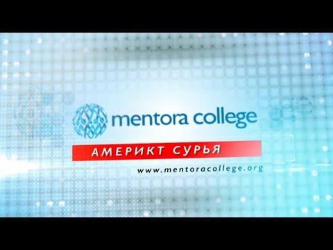 MENTORA | BAU Advertorial (Mongolian)