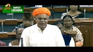 Virendra Singh Speech In Loksabha | Praises Narendra Modi | Parliament Budget Session | Mango News
