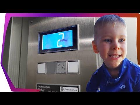 Обзор лифта - выпуск 15. Лифт ThyssenKrupp ЖК life Ботанический сад обзор. Приключения baby go show.