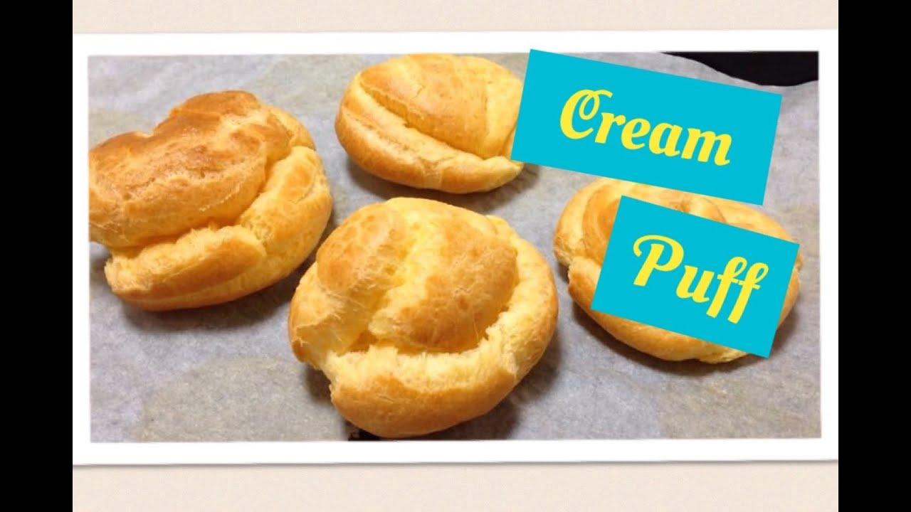 Veda 27 Como Fazer Cream Puff シュークリーム Youtube