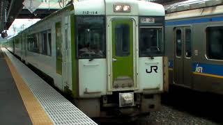 キハ110系 花輪線好摩駅にて