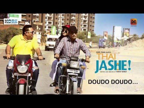 Doudo Doudo I Thai Jashe I RJ Dhvanit I Krup Music