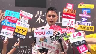 《芒果捞星闻》 Mango Star News:明道称喜欢王鸥这一型 《王子》如要重拍必须升级【芒果TV官方版】