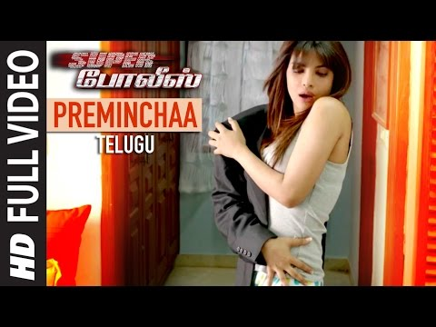 Preminchaa Full Video Song || Thoofan || Ram Charan,Priyanka Chopra || Telugu Songs