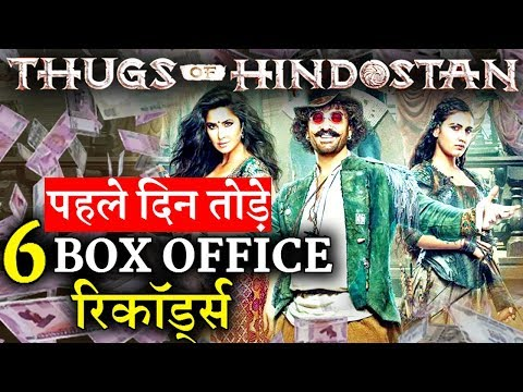 6 Records Broken Thugs Of Hindostan at Box Office Mp3